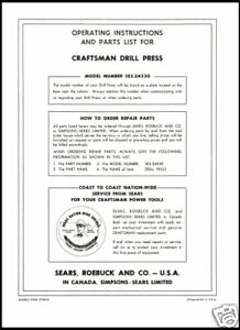craftsman 8 drill press manual