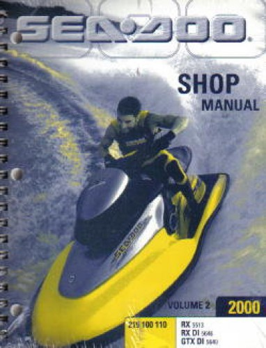 2013 sea doo shop manual