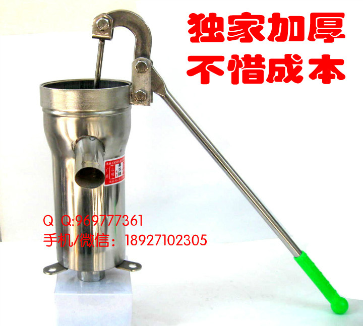 manual hand pump for well