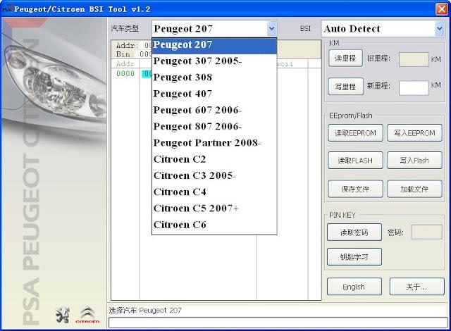 peugeot 306 service manual free download